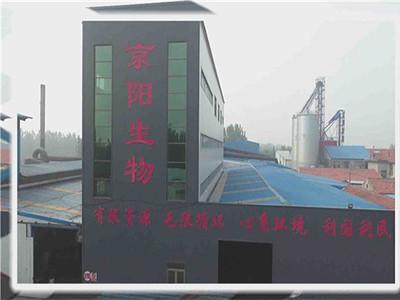 山东有机肥-滨州市京阳生物肥业有限公司