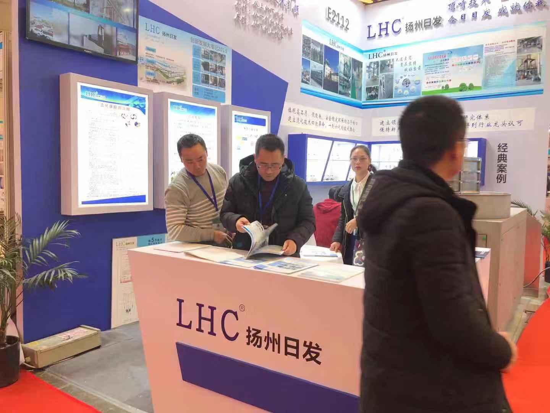 扬州日发干燥工程有限公司